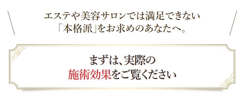 神戸市北区で本格的な整体をお求めの方、当院の施術効果をご覧ください
